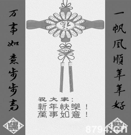 春节的来历 春节的由来和传说