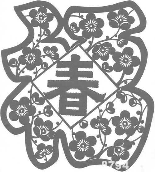 春节过年为什么不叫过年叫吃年呢?
