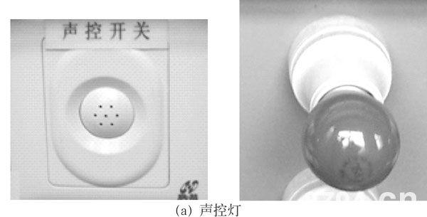 图1-13 声控灯电路   一、工作原理   声控节电开关电路由话筒MIC、声音信号放大、半波整流、光控、电子开关、延时和交流开关七部分电路组成。话筒和VT1、R1~R3、C1组成声音放大电路。为了获得较高的灵敏度,VT1的β值应选用大于100的。话筒也选用灵敏度高的。R3不宜过小,否则电路容易产生间歇振荡。C2、VD1和VD2、C3构成整流电路,把声音信号变成直流控制电压。R4、R5和光敏电阻RG组成光控电路。当光照射在RG上时,其阻值变小,直流控制电压衰减很大,VT2截止。VT2、VT