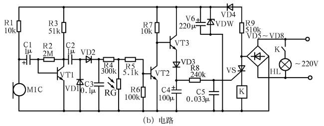 声控灯的电路图 声控灯的工作原理