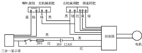 电动车电路图[第13页]