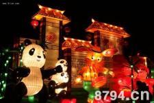 旧时北京灯节(元宵节)各寺庙会亦张灯结彩 但是流传下来的正月十五吃元宵