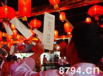 福建省台湾元宵节习俗