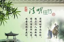 江南清明节习俗