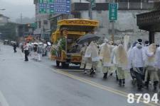 台湾葬礼及念祖仪式与遥祭