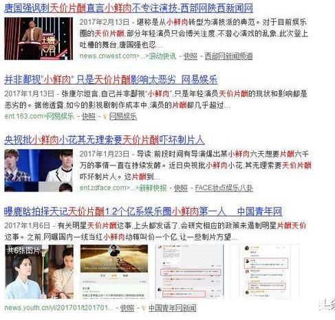 成龙宋丹丹等批小鲜肉,杨洋王俊凯纷纷表示从艺先做人成新人榜样