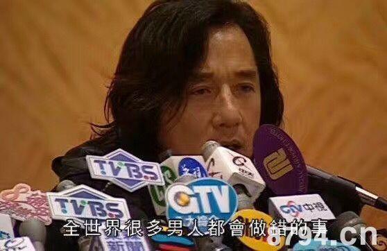 """成龙回应小龙女事件推卸责任,用""""如果""""一词让人浮想联翩"""
