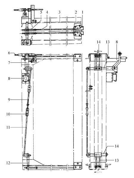 手机开关结构图
