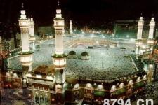 伊斯兰教圣地:麦加城、麦地那和耶路撒冷远寺并称三大圣地