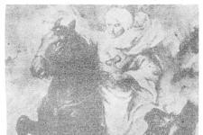 印度尼西亚蒂博尼哥罗起义