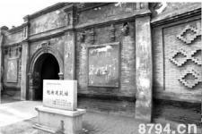 满族建筑古迹-乌拉古城介绍