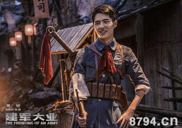 从《建军大业》看中国军服的演变:八角帽到贝雷帽
