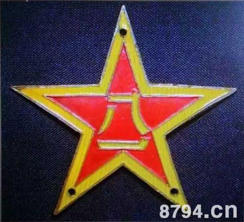 图片:1949年的解放军帽徽.