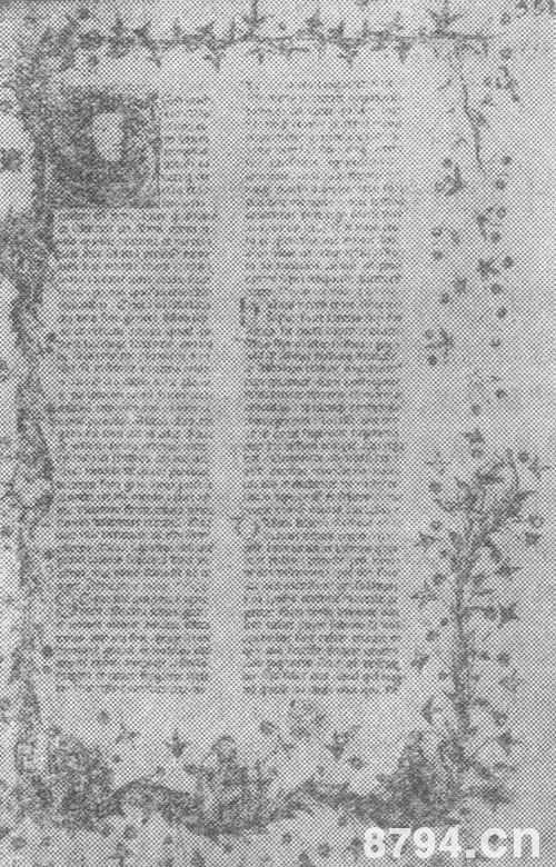 十五世纪抄本上的彼德拉克肖象