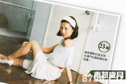 梁安琪年轻照片  赌王四太年轻时如此漂亮