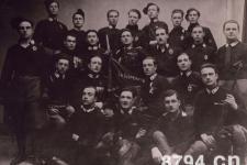 法西斯主义的兴起与独裁统治的确立 法西斯政党的建立的时间