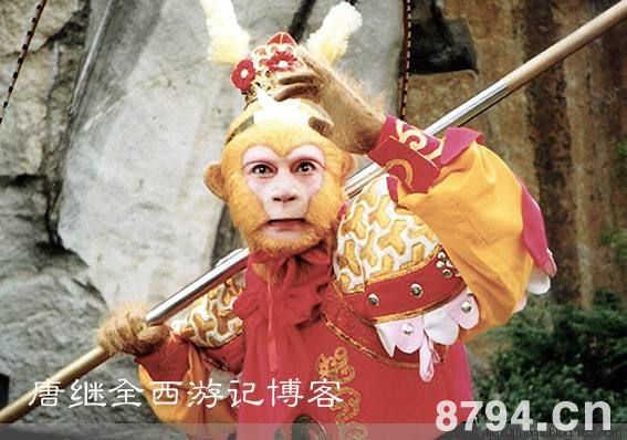 西游记第一回称圣美猴王读后感 主要内容介绍