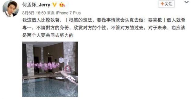 张柏芝与何孟怀10月结婚