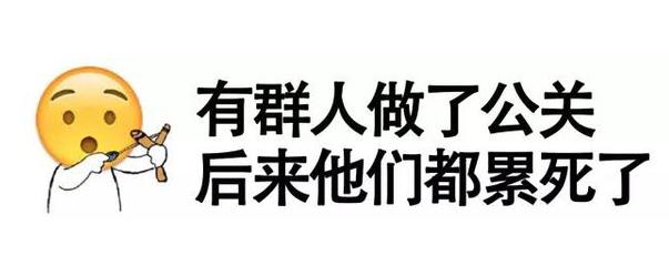 薛之谦曾主动提起车祸