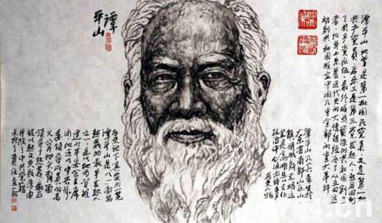 革命家谭平山简介简历生平故事事迹 谭平山在南昌起义起到了什么作用