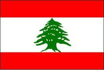 法国首都是_【黎巴嫩历史】二十世纪黎巴嫩历史上发生过的战争与大事