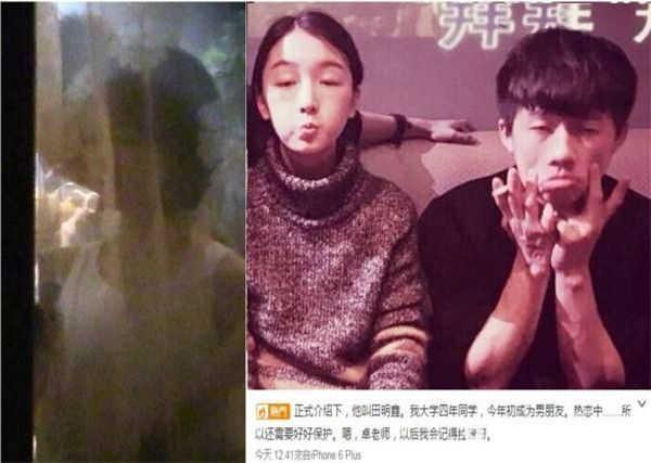 田明鑫为什么打前女友徐晓璐