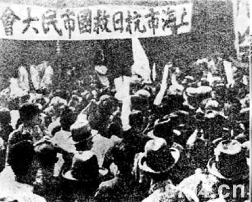 1931年9月18日后,日军轻易地占领了沈阳,仅百余日,东北三省全部沦丧。上海20多万群众,举行抗日救国市民大会