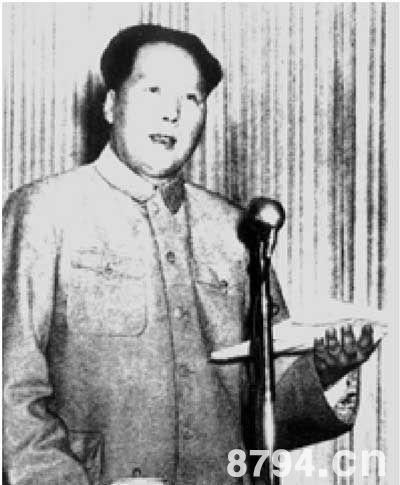 毛泽东在朝鲜战争爆发后发表讲话