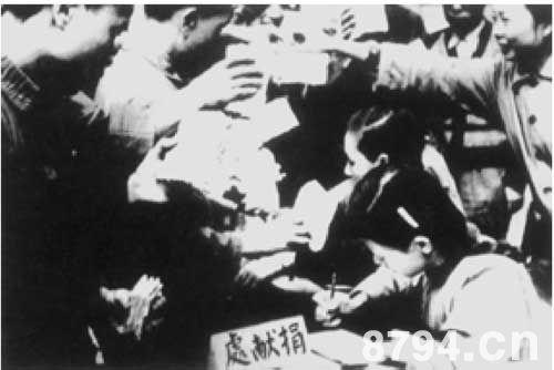 各界人士踊跃捐献,支援抗美援朝战争