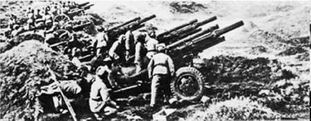 解放军数百门大炮向锦州守敌实施轰击