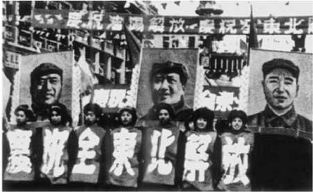 1948年11月2日,解放军攻克沈阳,至此东北全境解放。图为沈阳人民欢庆东北解放
