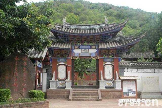 【云南楚雄州古代古称叫什么名字】云南楚雄州古今地名对照表