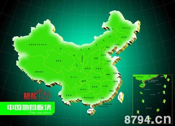 中国新兴节日详表