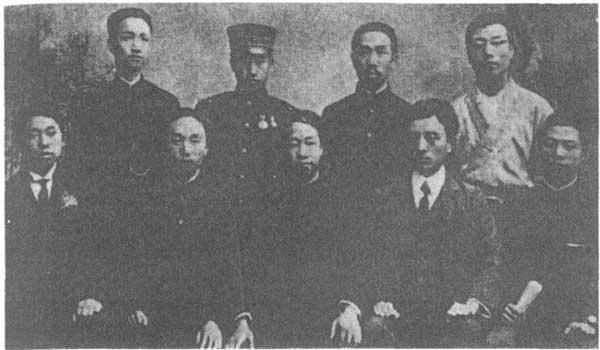 黄兴和部分华兴会成员在日本合影