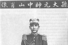 辛亥革命取得的重要成果——中华民国临时政府成立