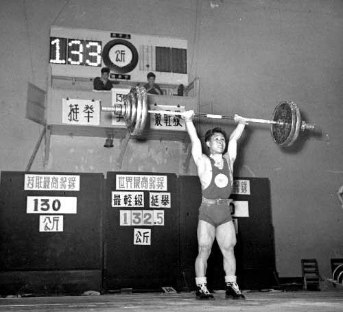 陈镜开打破最轻量级挺举世界纪录