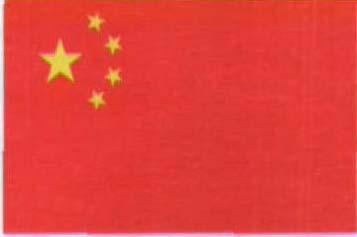 中国硬币大全 中国硬币图片 中国硬币材质与流通时间介绍
