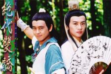 新版绝代双骄演员表爆出 没有王俊凯而是胡一天陈哲远你想看吗