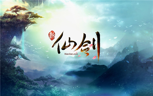 日前,电影《仙剑情缘传奇》已经在广东佛山开机,这部电影已经发布就