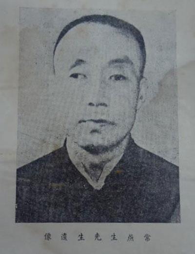 【常燕生简介生平经历】常燕生中国青年党代表人物之一