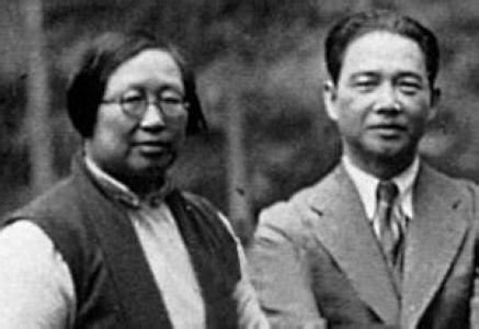 陈璧君和丈夫汪精卫