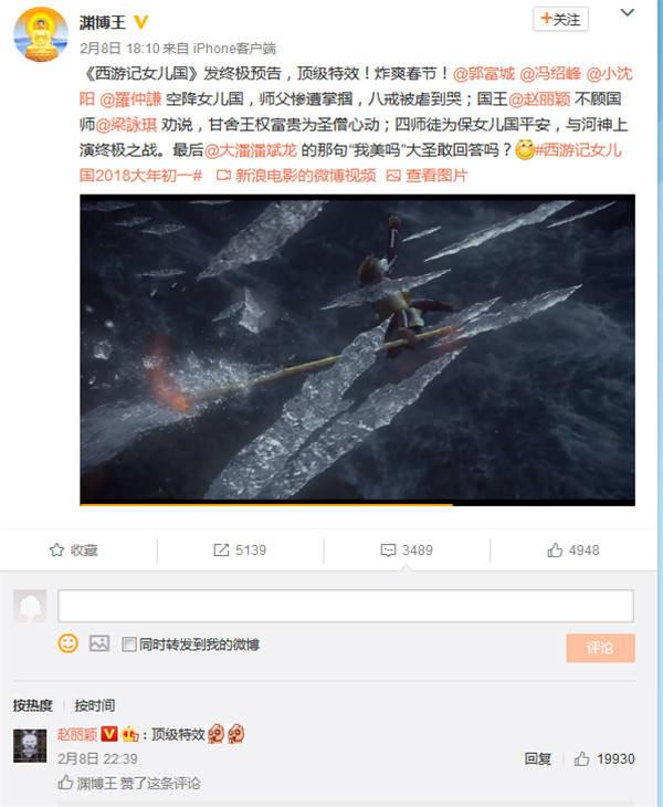 星皓王海峰杀了老婆吗
