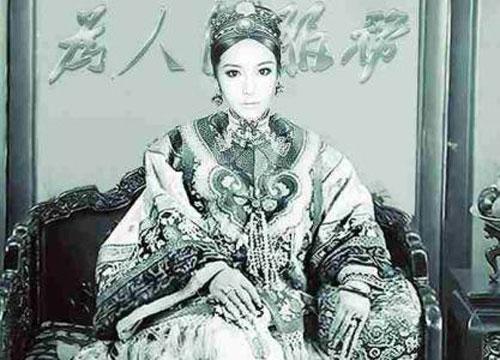 慈禧太后的一生经历在历史上有没有功劳 慈禧太后是哪个皇帝的老婆