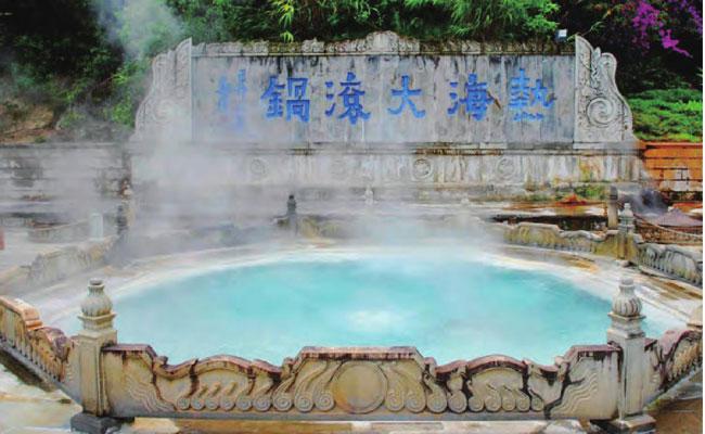 腾冲地热资源丰富,温泉众多,尤以热海最为出名。