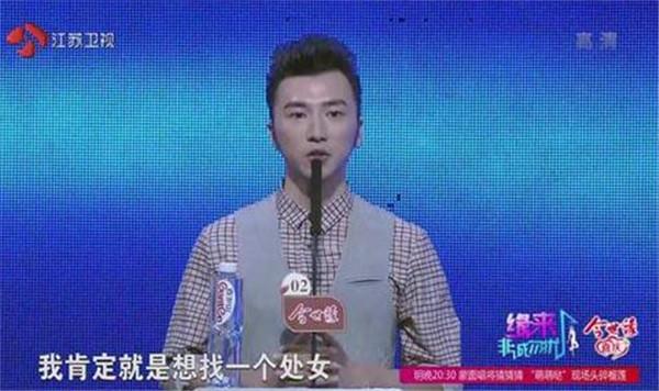中国新相亲黄州龙妈妈背景