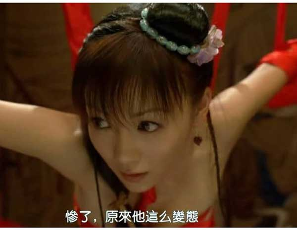 金瓶梅庞春梅人物性格怎么样怎么死的 西门庆身家兴衰浮沉的见证人