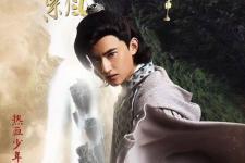飘香剑雨钟静扮演者是谁 高广泽资料背景演过哪些电视剧