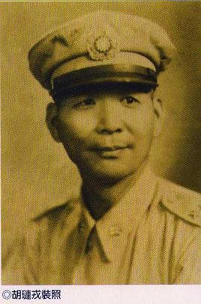 国民党将军胡琏简介晚年照片 蒋介石究竟有没有重用胡琏