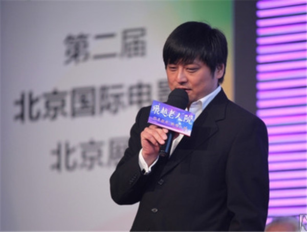 张杨道歉信疑伪造