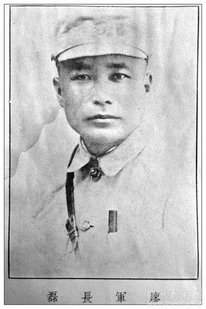 民国21集团军总司令廖磊将军简介 廖磊曾担任国民党安徽省主席